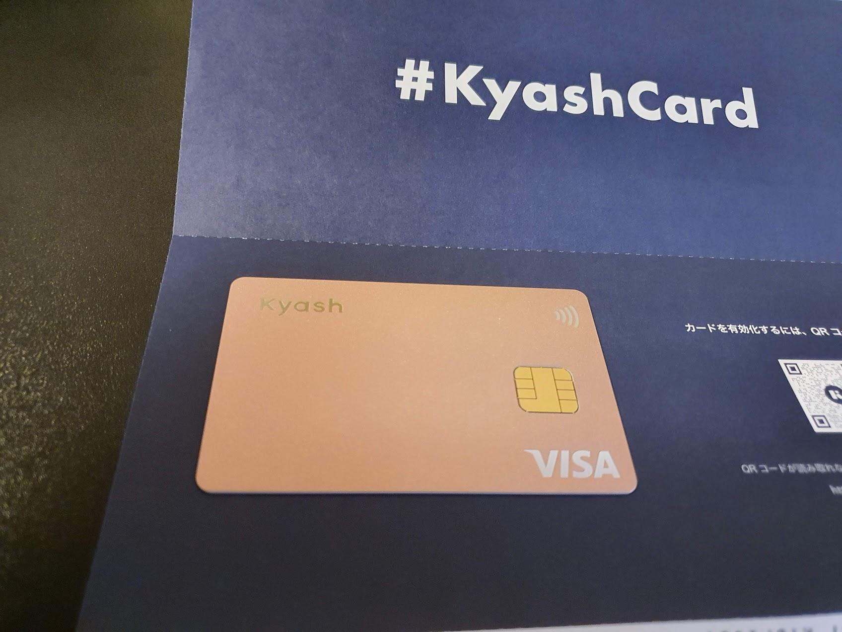 Kyash カード