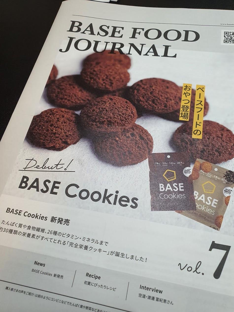 ベースフード クッキー
